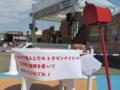 [ショー]20120401 よみうりランド