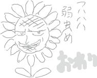 """今日は一日""""アニソン""""三昧Z"""