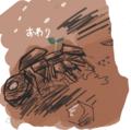 日曜洋画劇場「ダークナイト」