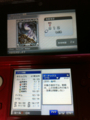 [ゲーム]カルドセプト3DS