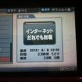 20120809000640