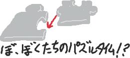 ファイ・ブレイン〜神のパズル