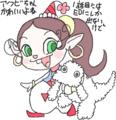 タツノコプロ名作アニメ総選挙に紛れ込むごはんかいじゅうパップ