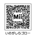 20120915105830