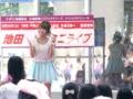 [ショー]池田彩ミニライブ@イオン相模原20120929