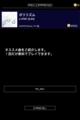 [ゲーム][iPhone]グルーヴコースターゼロ