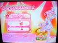 [プリキュア][ゲーム]プリキュアオールスターズぜんいんしゅうごうレッツダンス!