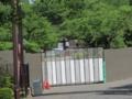 [風景]オープンシアターEAST隔離中