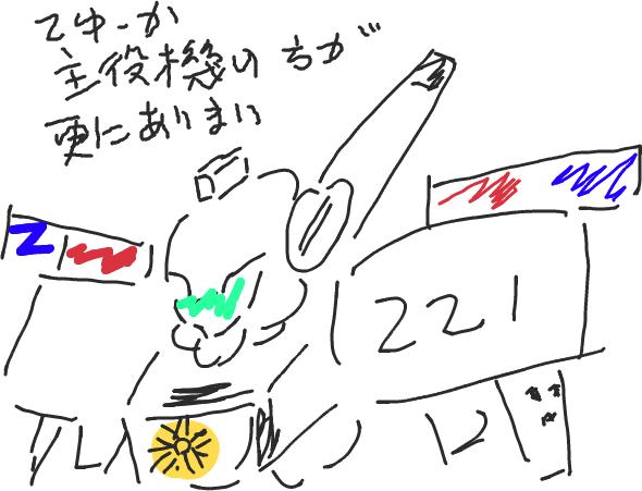 id:dai6tenmaow