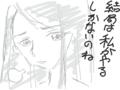 [プリキュア]ためいきかれんさん