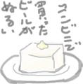 後ろ向きな絵手紙(ハイク版)
