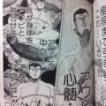 [漫画]慶太の味