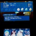 [ゲーム]超空UFO撃破@メタルマックス4