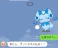 Go!プリンセスプリキュア