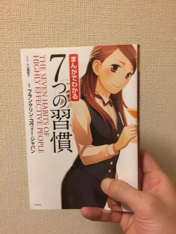 f:id:zzz-gagaga-hiroshi:20170610234208j:plain