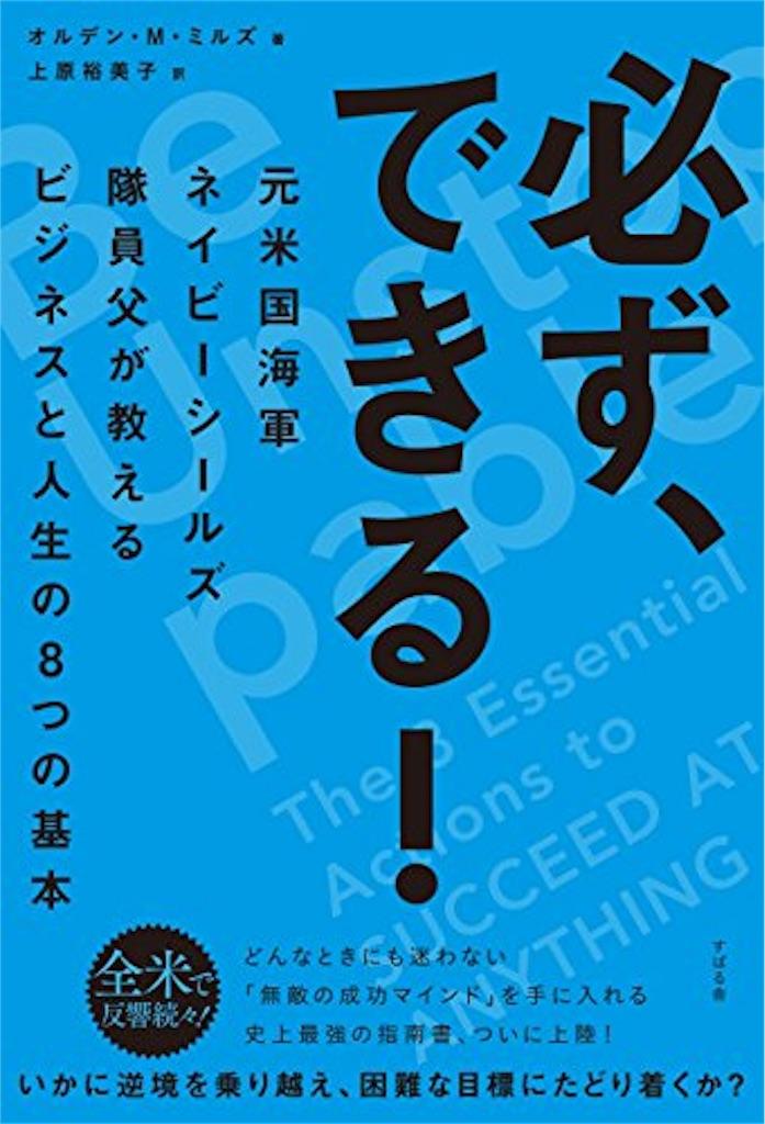 f:id:zzz-gagaga-hiroshi:20170615235218j:plain