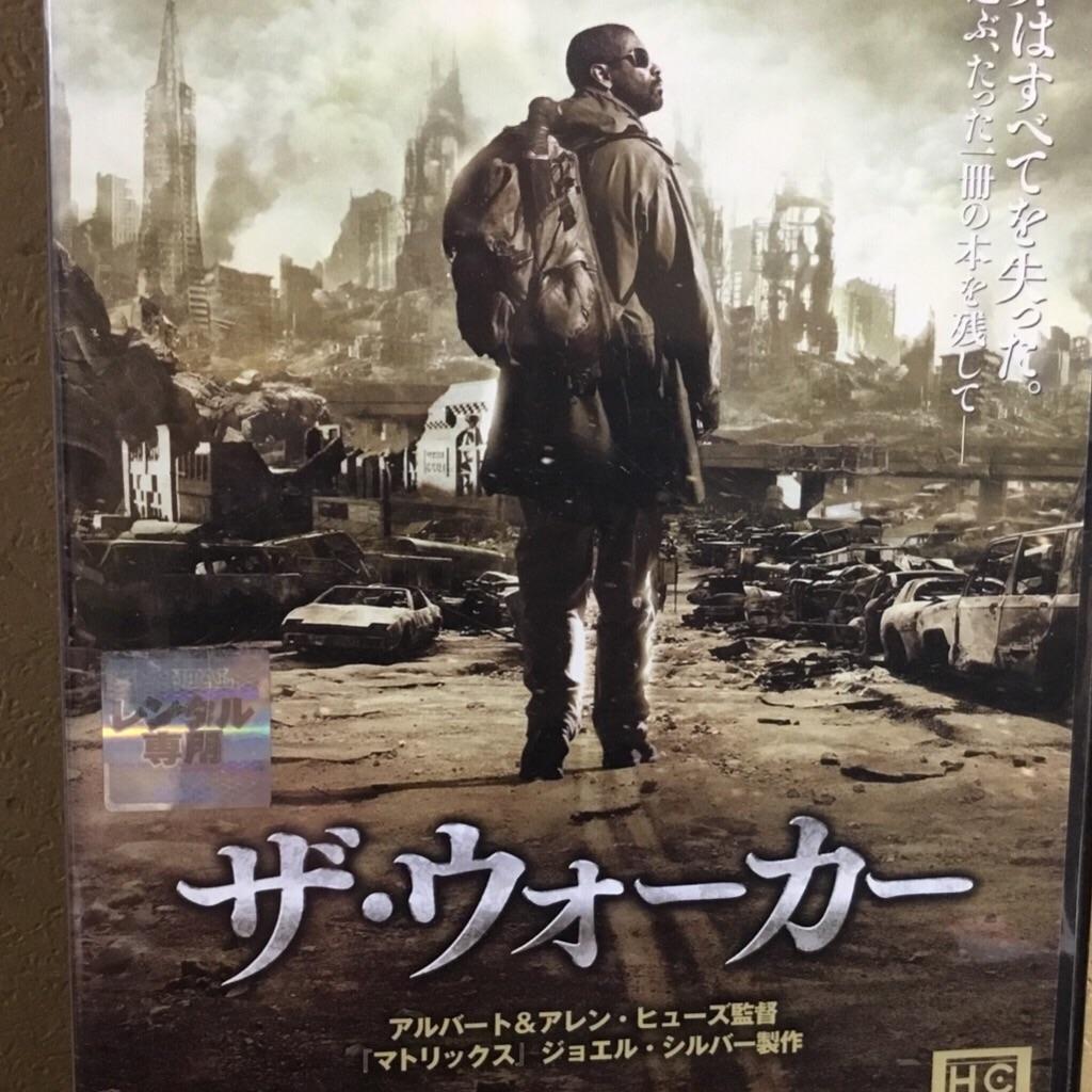 f:id:zzz-gagaga-hiroshi:20170721173710j:image