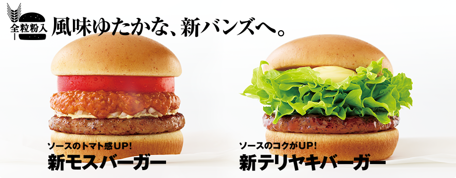 f:id:zzz-gagaga-hiroshi:20170727231938p:plain