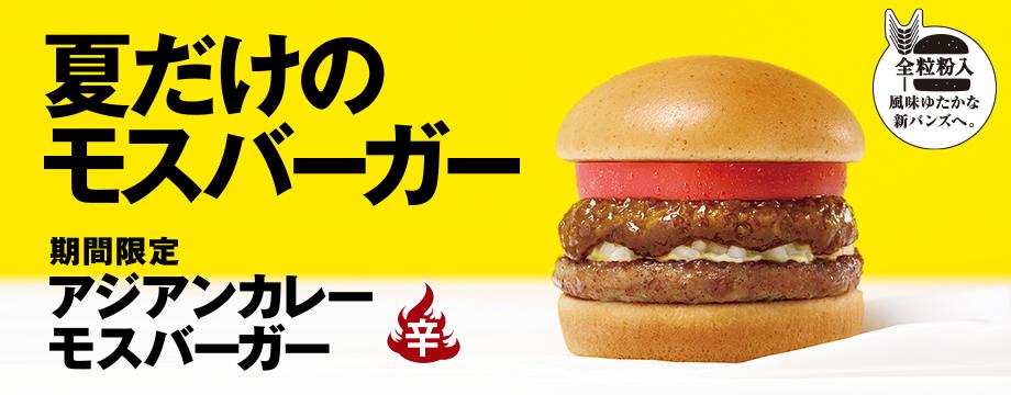 f:id:zzz-gagaga-hiroshi:20170727234258p:plain