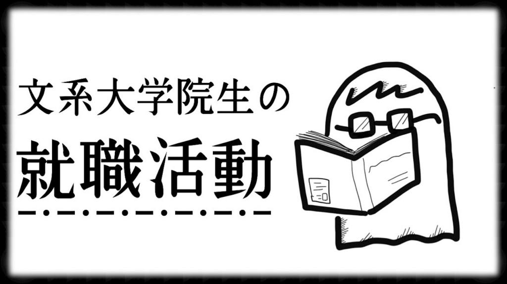f:id:zzzowlzzz:20180117184958j:plain