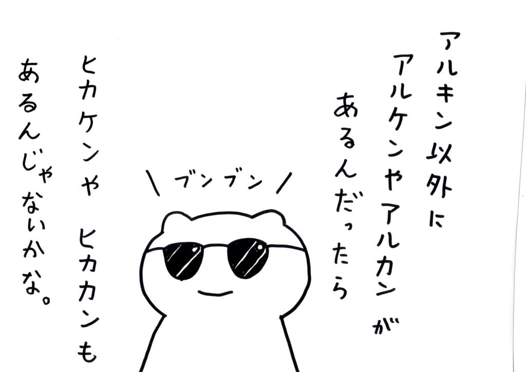 f:id:zzzuke:20150801202002j:plain