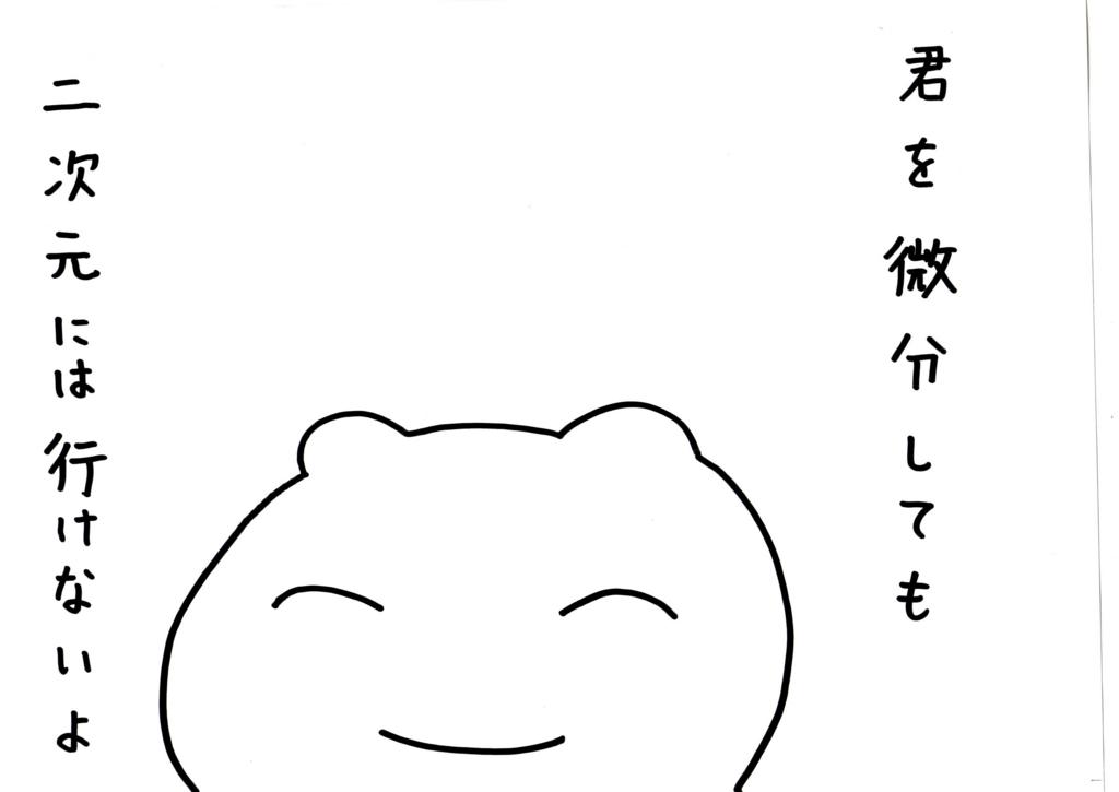 f:id:zzzuke:20150801202012j:plain
